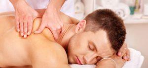 лікування остеохондрозу грудного відділу хребта свалява Закарпатті замовити 0954941180 ціна в сваляві ksredfyyz jcnthj[jylhjpe uhelyjuj dsllske [ht,nf