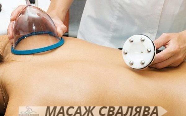 Ролико вакуумний масаж