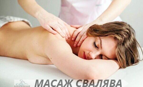osteochondrosis svalyava Zakarpatská masážní objednávková osteochondróza cena na Svalyava Ukrajina Buslova Světlana Ivanovna