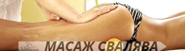 Баночный массаж живота для похудения в Сваляве Вакуумный массаж